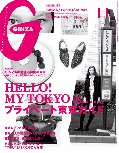 GINZA 131012