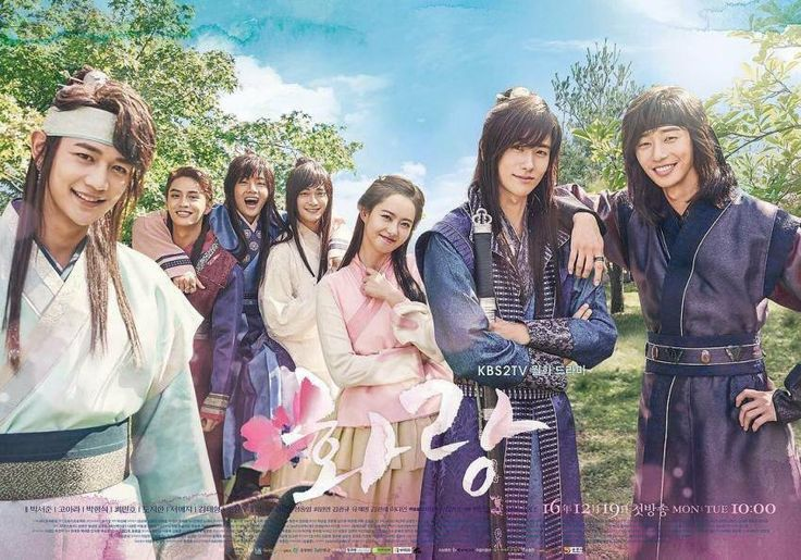 V en el Drama  Hwarang: The Beginning / Flowering Knights / Hwarang: The Beautiful Knights