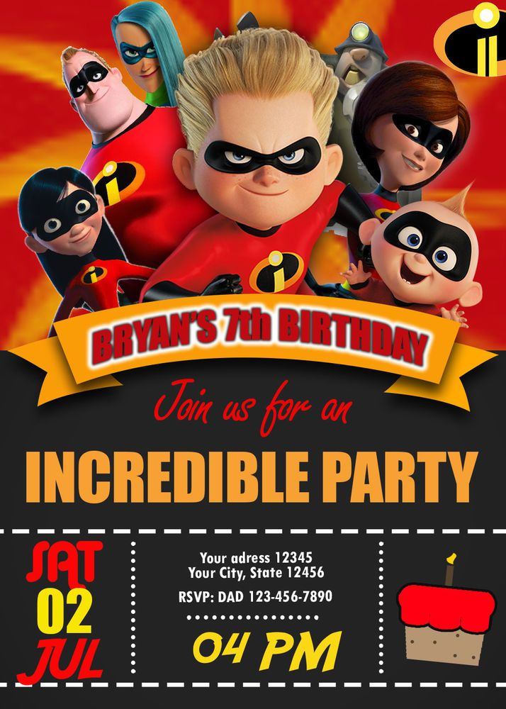 Details About The Incredibles Digital Party Invitation