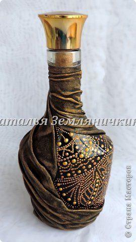 Декор предметов Декупаж Роспись Мои любимые точки Банки стеклянные Бутылки стеклянные фото 1