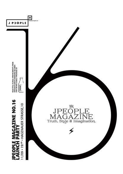 J People Magazine - typography, design and layout. ~cam