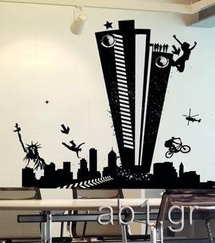Modern decoration with wall decals  Αυτοκόλλητα τοίχου & διακόσμηση