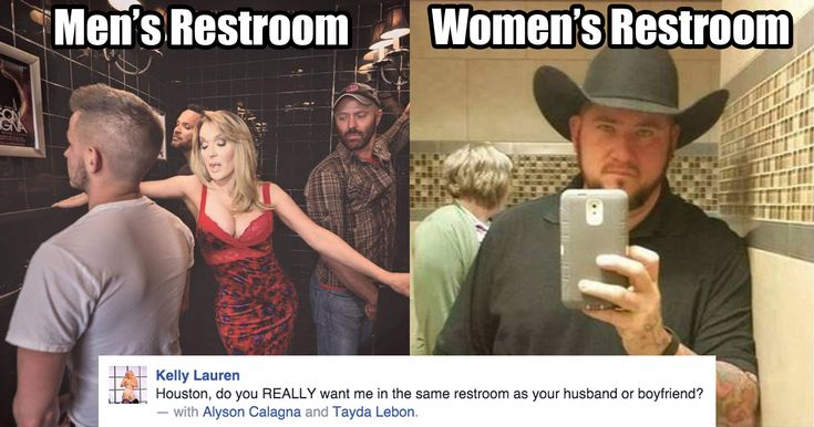"""Here's Why Transgender """"Bathroom Panic"""" Is Ridiculous"""