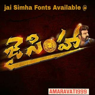 Latest Trending News-Global Updates [AMARAVATI 999]: Create Your Name In JAI SIMHA Movie Style - NBK JA...