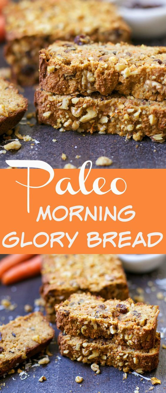 You'll love the moist and dense flavor of this Morning Glory Bread! A perfect breakfast or snack on the go, packed with apples, coconut, carrots, raisins, and w