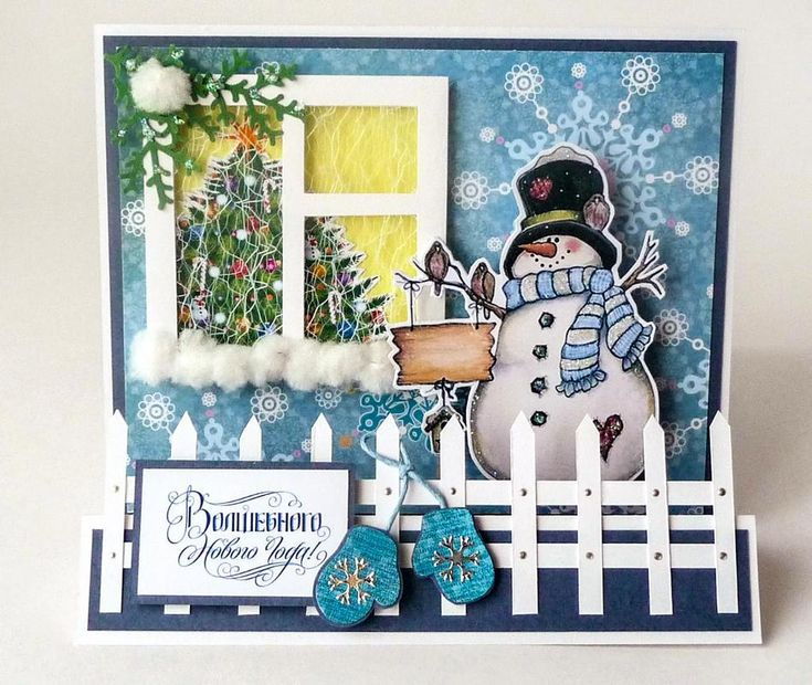 Скрапбукинг открытки с окном