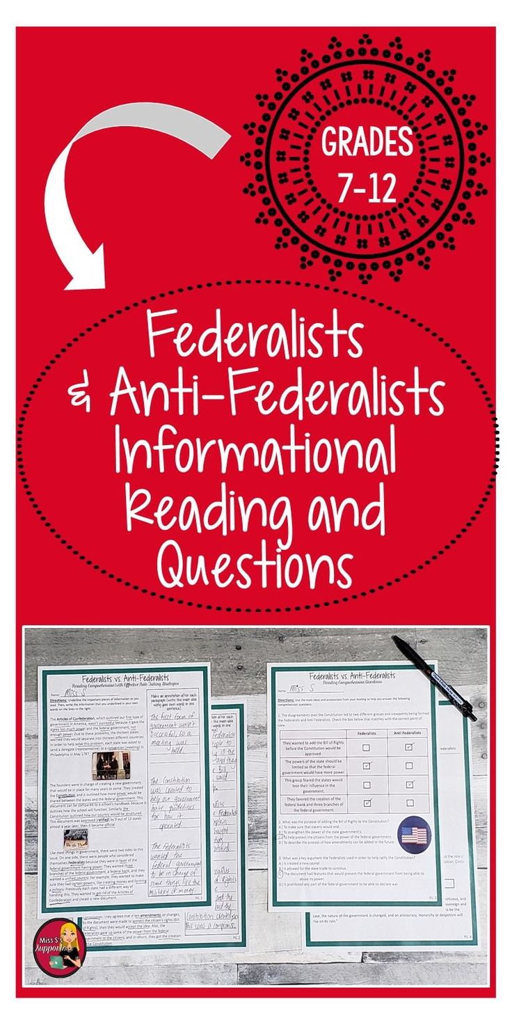 Reinforce Reading Strategies Practice Standardized Test Style Questions And Answer Comp Informational Reading Social Studies Elementary Reading Comprehension