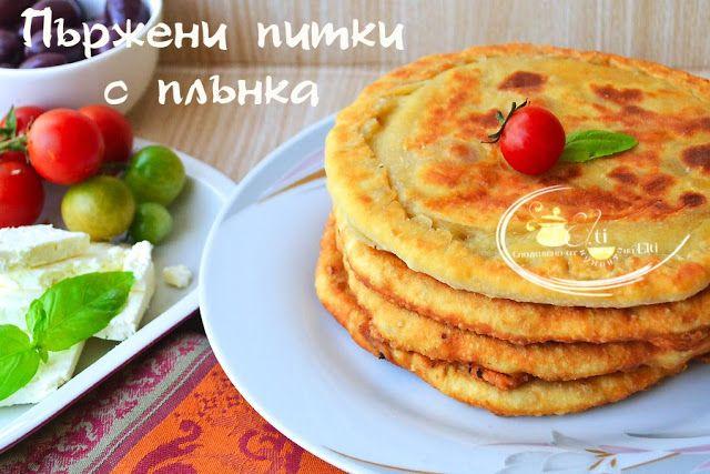 Споделено от кухнята на Elti: Пържени питки с плънка
