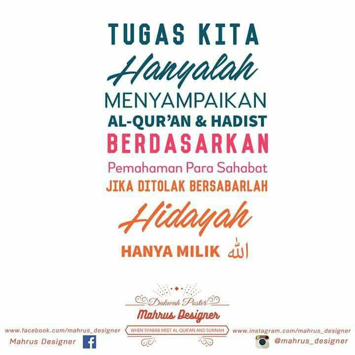 361 best Quote iman images on Pinterest Allah, Hadith and - best of invitation text adalah
