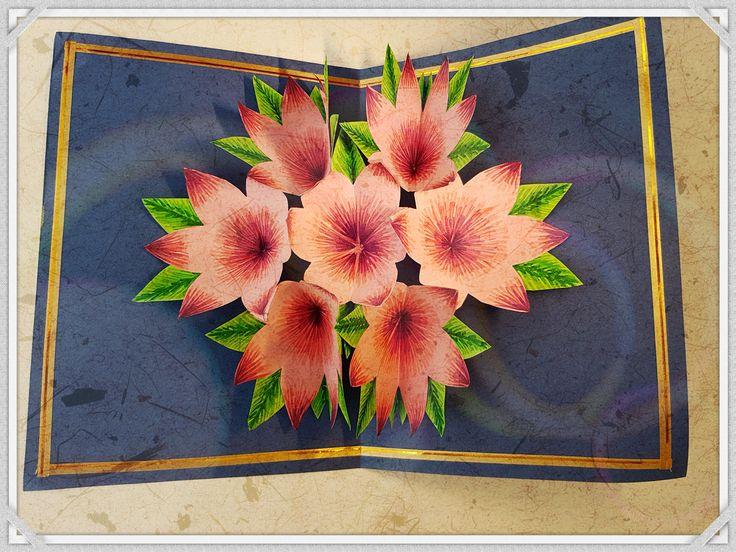 Открытки с объемным цветком