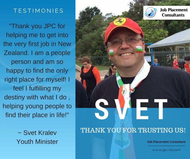 Svet, We wish you all the very best and a great time in New Zealand! Team JPC