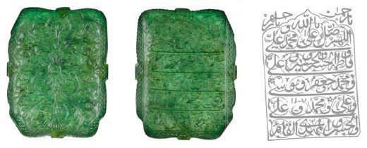 The Moghul Emerald is the largest inscribed emerald in the world; it features a Shi'a prayer inscription on the front and a floral motif on the reverse side