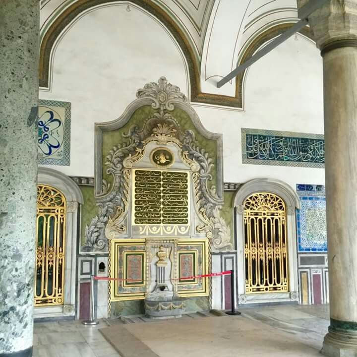Topkapı Sarayı'nda Kutsal Emanetler bölümü