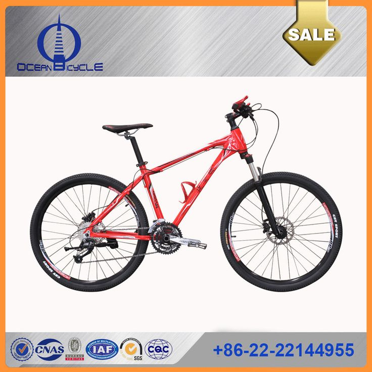 Factory directly supply 26 inch mountain bicke / China mountain bicycle price/ cheap moutain bike with CE certificate