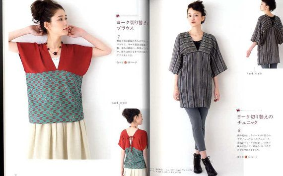 Remake Your Kimono into Dresses Japanese Craft Book by pomadour24