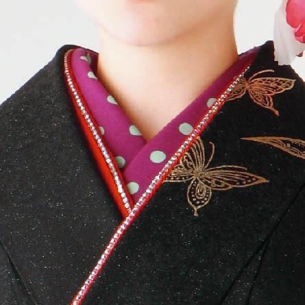 Collar of the Kimono, Han-eri
