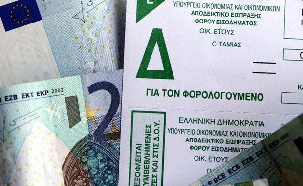 Τα 10 SOS των φετινών φορολογικών δηλώσεων 07-04-17