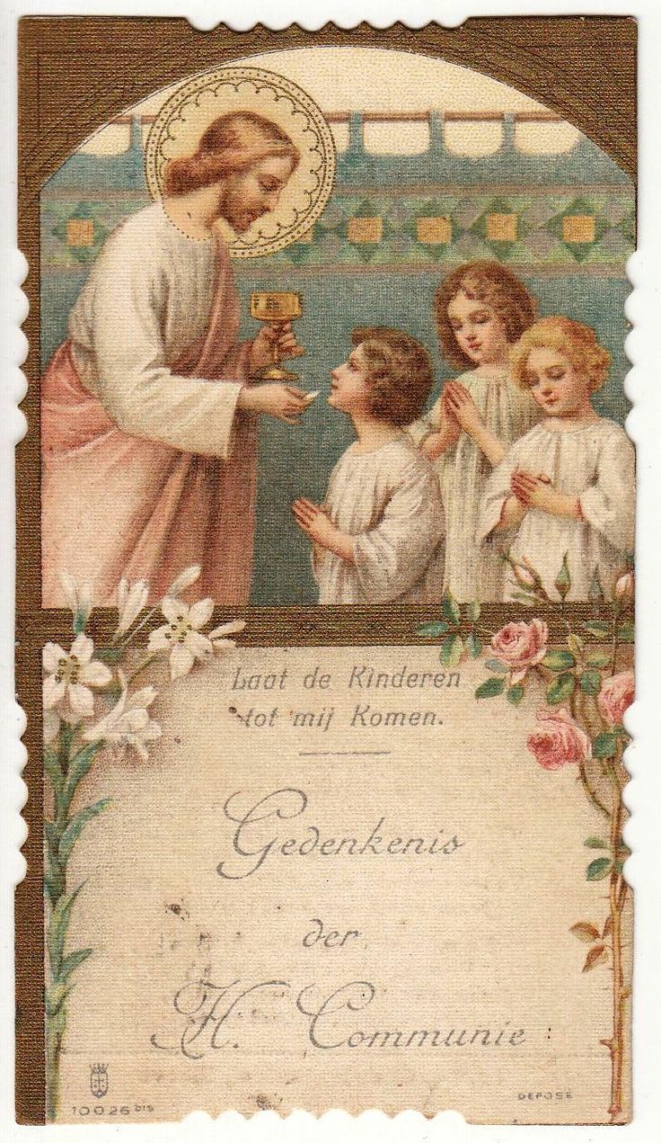 Antique French Holy prayer card gold print First communion souvenir. Circa 1923. Size : 6 x 11 cm LINK to convert in inches You received exactly the old card of this photo! About Holy cards All our holy cards are antique or vintage. They are stamped usually on paper or hand made painted Every card is like a miniature picture, see all details!