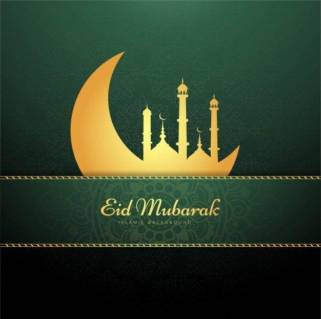 نتيجة بحث الصور عن Eid Psd Eid Mubarak Images Eid Mubarak Eid Mubarak Hd Images