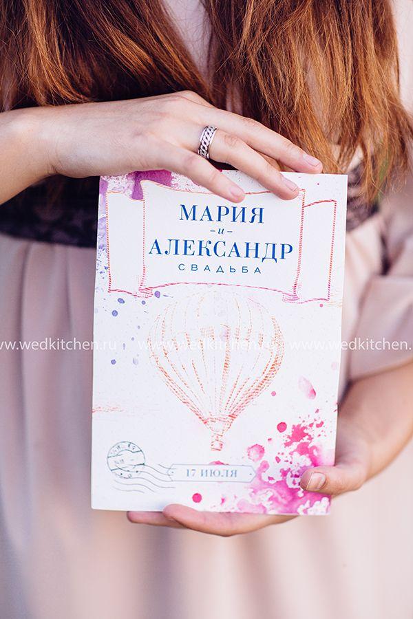 приглашение на свадьбу #wedding #invitation