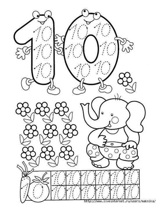 10 rakamı