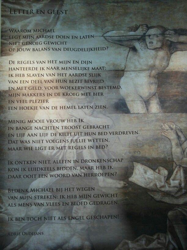 Jan Wolkers - Mijn Stem Brandt In Mij