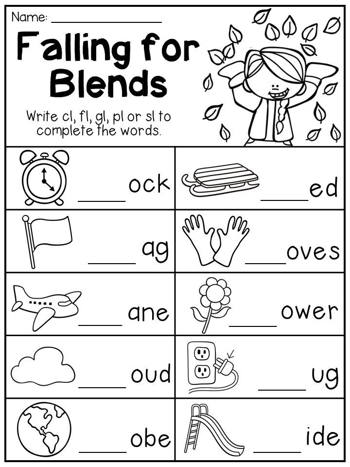 Fall Math And Literacy Worksheet Pack First Grade Blends Worksheets Literacy Worksheets Phonics