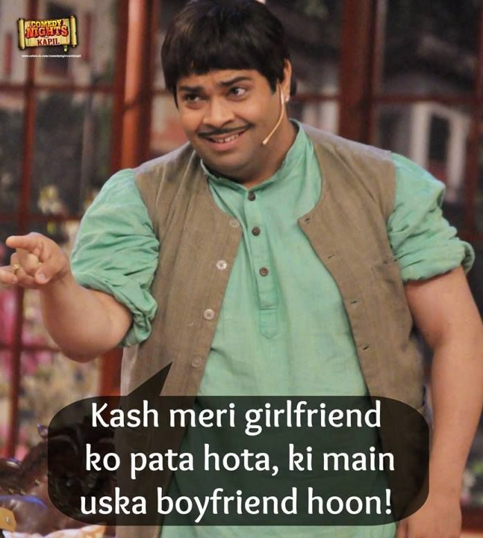 Kapil Sharma Jokes from comedy nights with Kapil