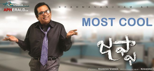 Jaffa Review | Jaffa Movie Review | Jaffa Rating | Jaffa Movie Rating | Telugu Movie | Review, Rating | Brahmanandam Jaffa Telugu Movie Cast and Crew, Music, Perf