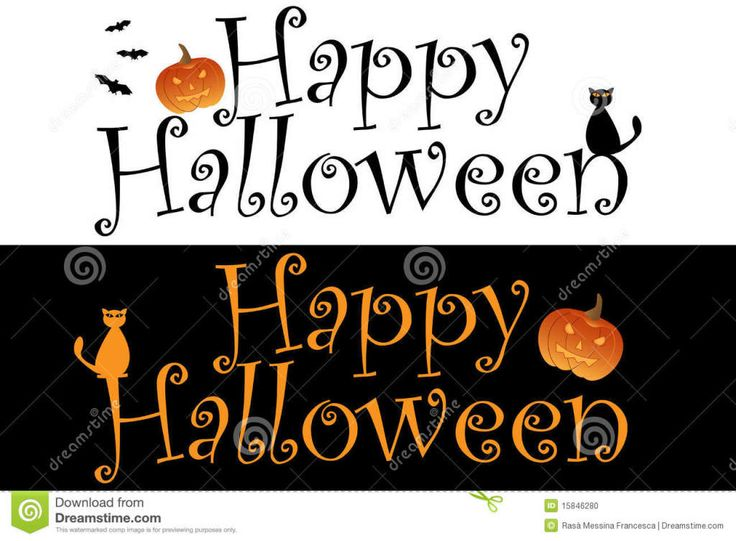 happy halloween here you get some best collection of the happy halloween images clip art - Happy Halloween Pics Free