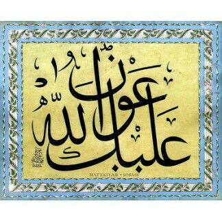 Hattat Firuzağalı Mehmed Rüşdi Efendi'nin Celi Sülüs Levhası:  Aleyke Avnullah/Allah'ın Yardımı Sizinle Olsun  hattatlarsofasi.com  #hattat #hatsanatı #sülüs #hüsnühat #türkhatsanatı #islam #calligraphy #islamicart #islamiccalligraphy #tuluth #ottoman #turkishcalligraphy