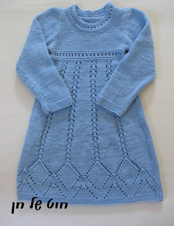 """שמלה לילדה. סריגה עצמית על פי הוראות בחנות """"חוט של חן"""""""