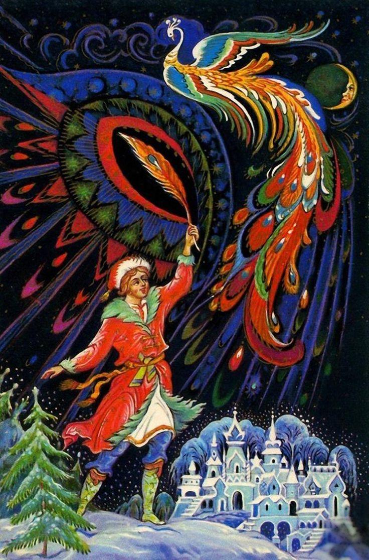 Открытка, открытки художника андрианова