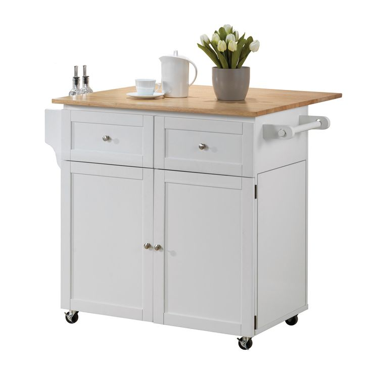 Coaster Company White Kitchen Storage Cart And Leaf By Coaster