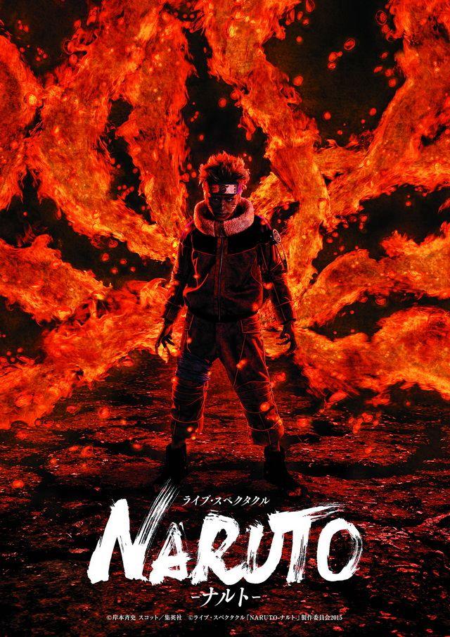 ビジュアルがホンモノ過ぎる舞台「NARUTO-ナルト-」、追加キャラクター公開 海外公演の詳細も