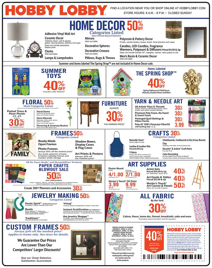 Hobby Lobby Weekly Ad Prices Good Through April 14th