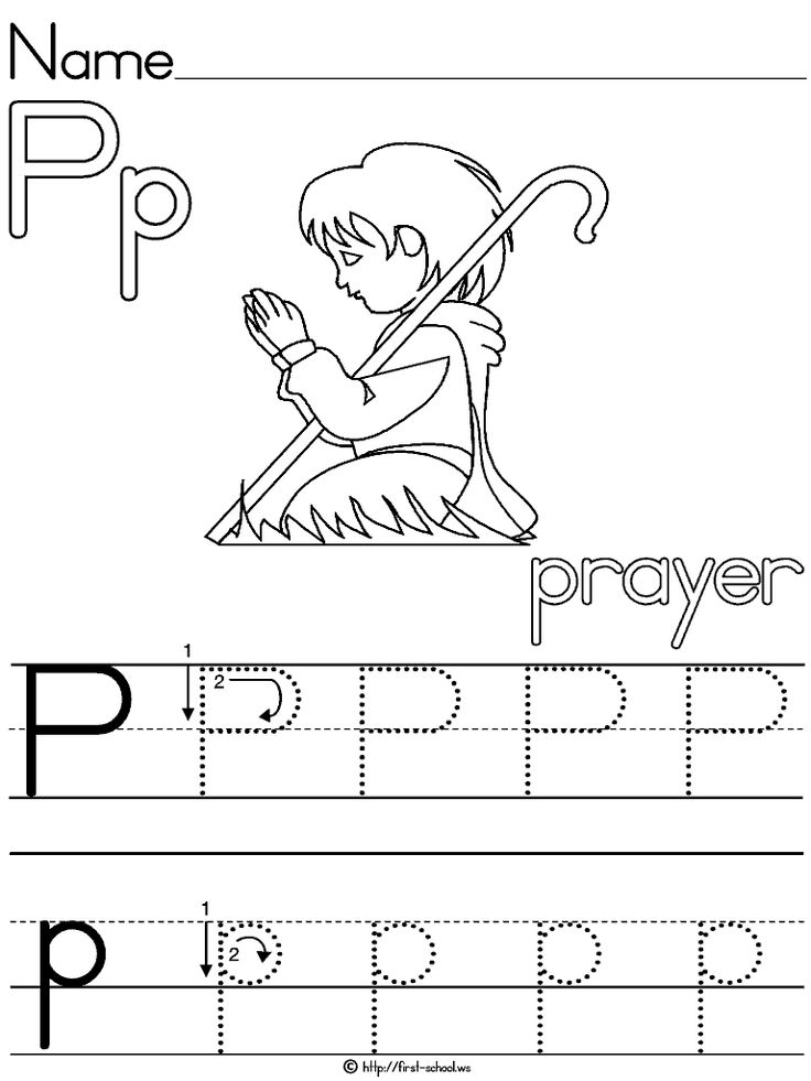 17 best images about sunday school on pinterest maze