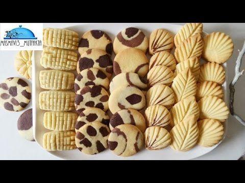 TEK HAMUR/Yedi Farklı Kurabiye(pratik şekiller kalıp kullanmadan) - YouTube