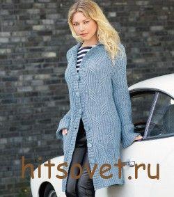 Удлиненный жакет с косами http://hitsovet.ru/udlinennyj-zhaket-s-kosami/
