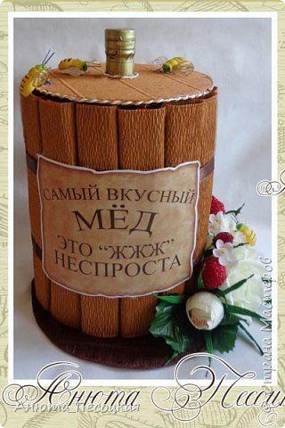 Свит-дизайн День рождения Моделирование конструирование Бочонок меда из конфет Бумага гофрированная Клей Продукты пищевые фото 1