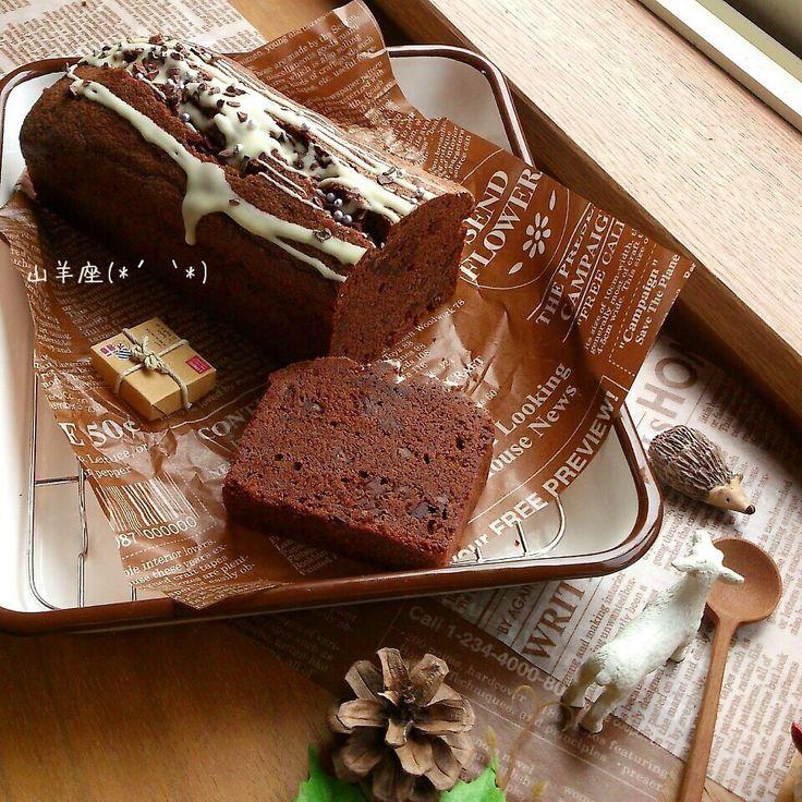 またまたこんばんは。 こちらは定番パウンドケーキの超しっとりバージョン。  2~3日冷蔵庫で寝かせるとさらにしっとり♡ カットしてバレンタインのプレゼントやラッピングして一本丸々ギフトにもおすすめ(*´︶`*)  ぜひお試し下さい♪  ●材料(21cmパウンド型1台分) バター…110g 粉糖…110g 全卵…2個  薄力粉…90g BP…2g ココアパウダー…24g アーモンドプードル…30g  スイートチョコレート…60g チョコチップ…30g  ●作り方 ①バターを柔らかくほぐし,粉糖を加えて練る。 ②ハンドミキサーで白くなるまで泡立てる。 ③湯煎で軽く温めた全卵を少しずつ加えて乳化させながら混ぜる。 ③溶かしたチョコレートを加えて混ぜる。 ④粉を加えてさっくり混ぜる。 ⑤チョコチップを加えて混ぜ,紙を入れた型に流して,160℃で50分焼成する。 ⑥焼成後冷めたらホワイトチョコレートをスプーンで垂らしてラインを書いてカカオニブとアラザンを飾る。
