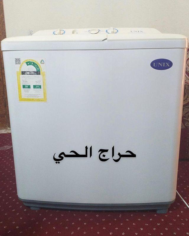 حراج الحي On Instagram غساله حوضين شبه جديده ٨ كيلو بي ٤٠٠ ريال للتواصل Eklass141 Home Appliances Storage Washing Machine