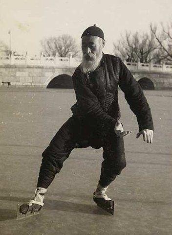 Ice Tai Chi.: Food Recipes, Old Men, Taichi, Beijing China, Kung Fu, Martial Art, Ice Skating, Zen Style, Tai Chi