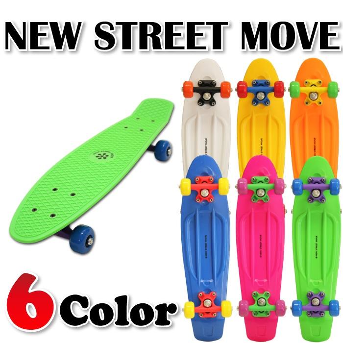 スケートボード コンプリート NEW STREET MOVE ニュー ストリート ムーブ Penny ペニータイプのプラスチックスケボー コンプリート 【あす楽対応】【楽天市場】