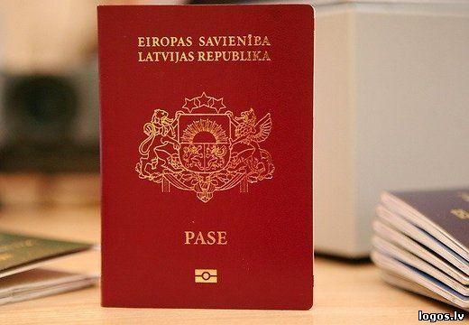 Натурализация в Латвии. Logos.lv - Клятва о верности Латвийской Республики