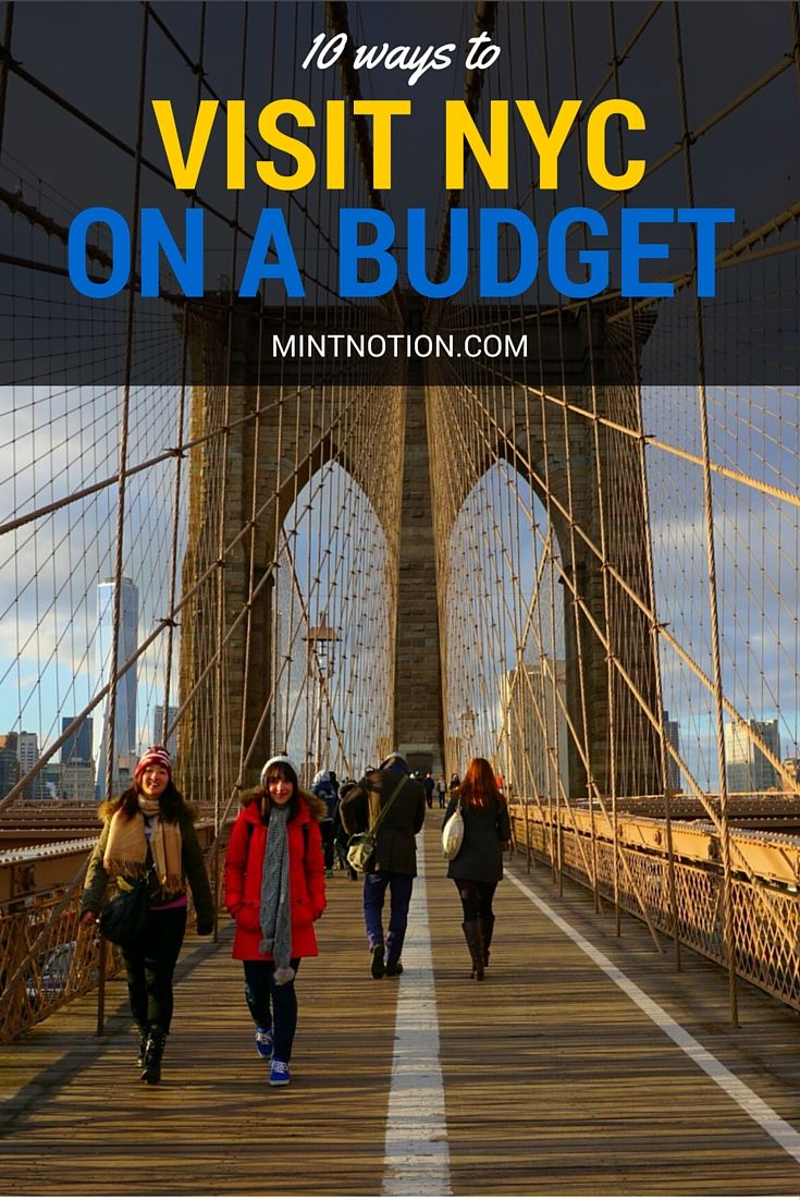 Visit New York City on a budget. Save money in NYC.