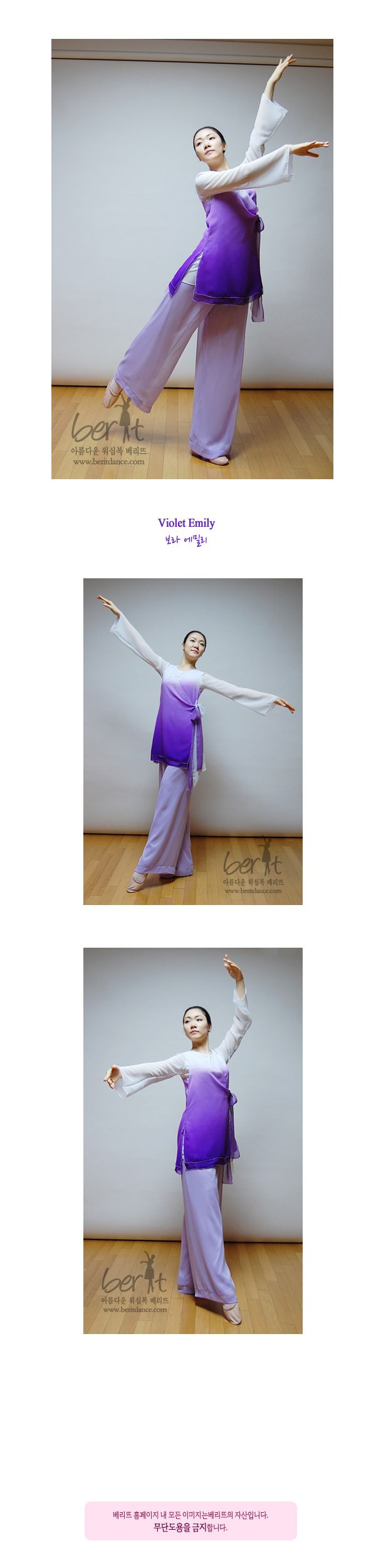 282 best images about Ministerio de Danza, pandero, on ...