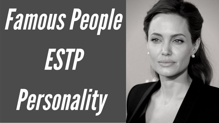 ESTP Famous People and Celebrities - ESTP Personality Type  #ESTP #FamousPeople #MBTI  See https://youtu.be/wqwCzRYW-Uk #PersonalityTypes #MyersBriggs