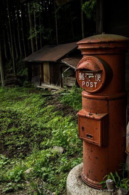 Japanese mailbox                                                                                                                                                                                 もっと見る