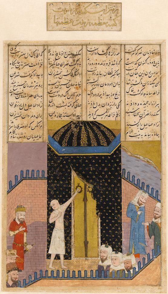 Eskandar (Alexander of Macedon) Visits the Ka'ba Ferdowsi, Shahnameh Timurid: Shiraz, c.1430-1440